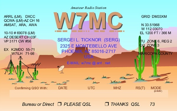 W7MC - Sergei L. Ticknor